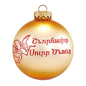 christmasball - When Is Armenian Christmas